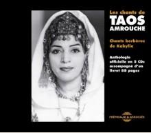 LES CHANTS DE TAOS AMROUCHE - CHANTS BERBERES DE KABYLIE