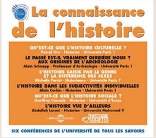 LA CONNAISSANCE DE L'HISTOIRE