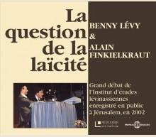 LA QUESTION DE LA LAÏCITE - GRAND DEBAT DE L'INSTITUT D'ETUDES LEVINASSIENNES