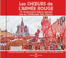 LES CHOEURS DE L'ARMÉE ROUGE DE BORIS ALEXANDROV - LIVE AU TCHAÏKOVSKY HALL
